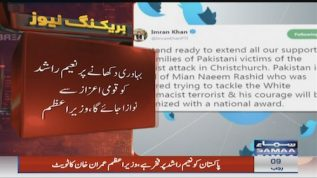 Imran Khan pays tribute to the Pakistanis slain in Christchurch