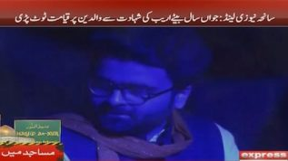 Areeb's family is torn asunder after his death