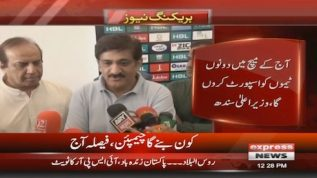 'I am supporting both teams' – Chief Minister Sindh