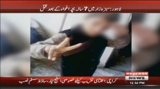 Lahore: A 7 year old boy was killed after being kidnapped