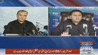 Nawaz Sharif was dismissed from PIC on Jan 22: Fawad Ch
