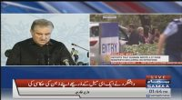 The terrorist had a 37 page manifesto – Shah Mahmood Qureshi