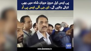 Asif Ghafoor suggests that matches should be held in Miranshah