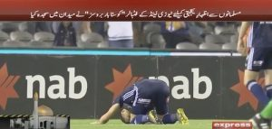 Non-Muslim footballer pays tribute to victims of NZ shooting