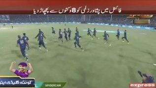 Quetta Gladiators defeat Peshawar Zalmi by 8 wickets