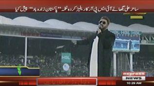 Sahir Ali Bagga sings ISPR's new release at closing ceremony