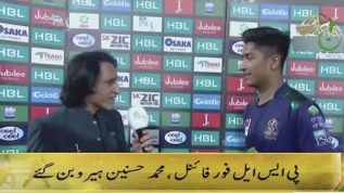 Muhammed Hussnain man of the match in PSL 4 finals