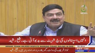 Nawaz Sharif has no clue about medicines or hospitals in Pakistan – Sheikh Rasheed