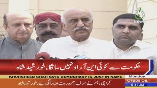 Did not demand NRO from government: Khurshid Shah