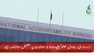 NAB to ask 100 questions from Zardari and Bilawal