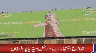 Careem under fire for controversial ad