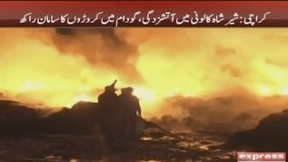 Fire at a warehouse in Karachi