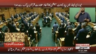 Parliament session in NZ begins with recitation of Quranic verses