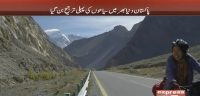 Pakistan number 1 choice for tourists