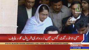 The Sindh High Court has accepted Asif Ali Zardari and Faryal Talpur's bail