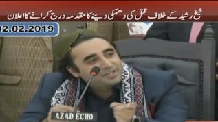 PPP to file FIR against Sheikh Rasheed