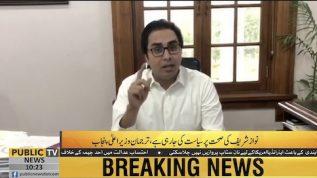 Nawaz Sharif's health is being politicised: Spokesperson Punjab govt