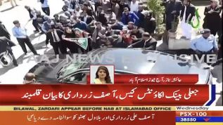 Asif Ali Zardari speaks out on the fake bank accounts case