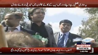 We regret of not amending NAB law: Bilawal Bhutto