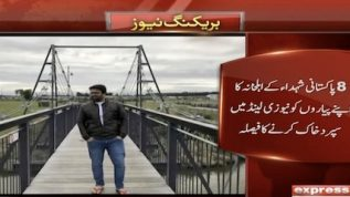 The bodies of the eight Pakistanis slain in New Zealand will be brought to Pakistan