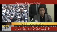 Government is hostage to extremist mindset and organisations: Bilawal Bhutto