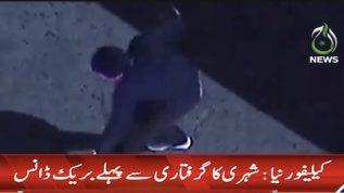 California man dances before getting arrest