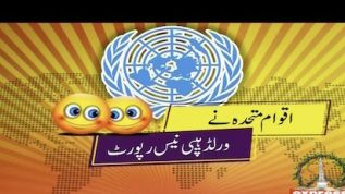 Pakistanis are a happy people, reports UN
