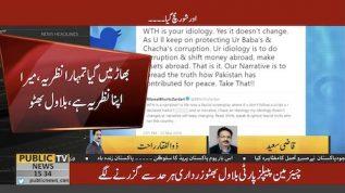 Bilawal Bhutto tweets against PTI