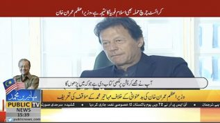 Christchurch incident was a result of Islamophobia: PM Imran