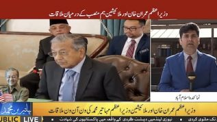PM Imran meets Malaysian Prime Minister