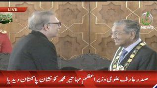 Dr. Mahatir Muhammad awarded with Nishan-e-Pakistan