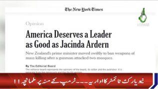 America Deserves a Leader as Good as Jacinda Ardern, New York Times
