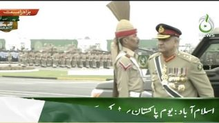 Chief of Army Staff arrives at the parade.