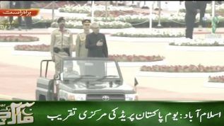 President Arif Alvi is reviewing the Parade