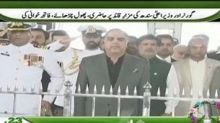 Governor and CM Sindh pay their respects at Quaid's Mausoleum