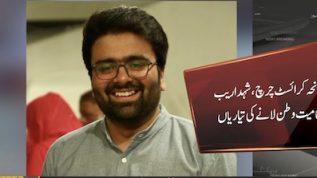 Preparations underway to bring Areeb's body to Pakistan
