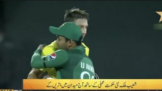 Pak Vs Aus: Second One Day series match today