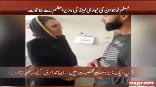 Jacinda Ardern meets Muslim youth