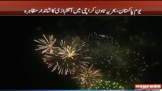 Brilliant fireworks display in Bahria Town Karachi