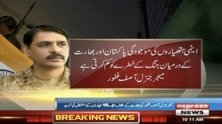 """""""Both nations being nuclear powers lessens the threat of war"""" DGISPR"""