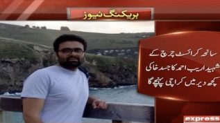 Late Areeb Ahmed's dead body to reach Karachi today: Christchurch