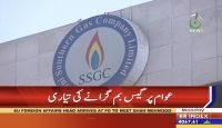 SSGC to hike prices from July, 1st