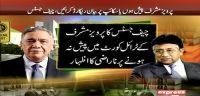 Chief Justice displays displeasure on absence of Pervaiz Musharraf