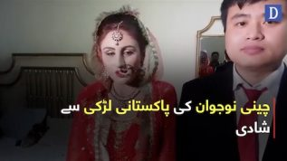 From Facebook to marriage