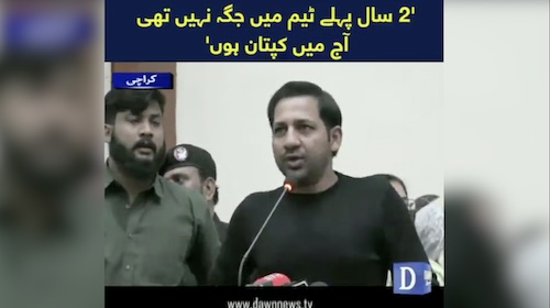 Crowd cheers for Sarafarz Ahmed upon reaching Karachi University
