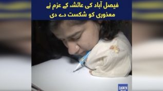 26 year old handicapped girl paints with her mouth