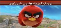 Angry Birds 2 all set for release