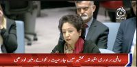 """We shouldnt be slaves to some state's interests."" Maliha Lodhi"