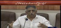 Former Governor Sindh Muhammad Zubair talks to the media today
