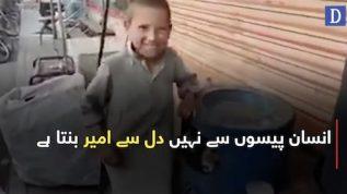 A heart warming gesture by a kid in Karachi